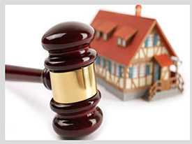 Консультации по жилищному праву