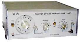 Ремонт генераторов низкочастотных (Г3)