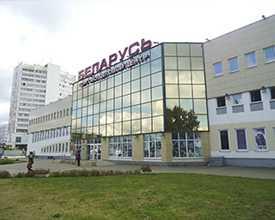 Аренда помещений в Торгово-Деловом Центре Беларусь