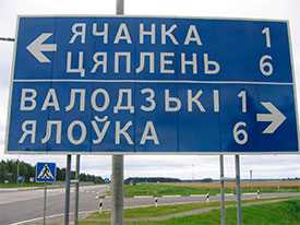 Производство знаков маршрутного ориентирования