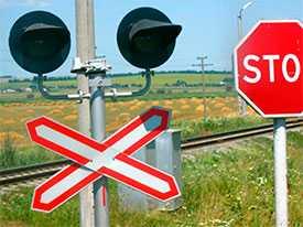 Производство железнодорожных знаков