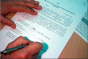 Составление и проверка актов сдачи-приемки выполненных работ (АВР)