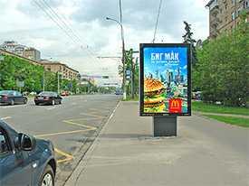 Создание и размещение рекламы на рекламных пилонах