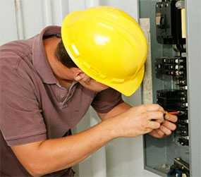 Обслуживание электрохозяйства