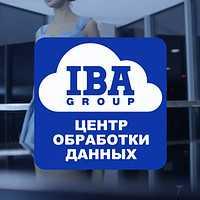 Услуги ЦОД IBA Group