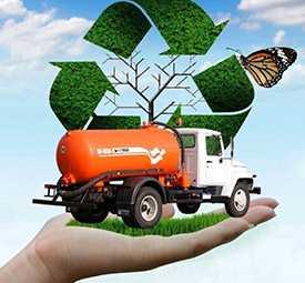 Вывоз жидких коммунальных отходов