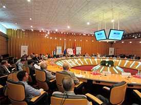 Организация и проведение международных конгрессов
