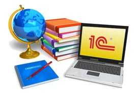 Постановка управленческого учета и отчетности на основе принципов МСФО