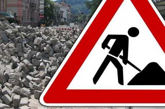 Разработка генпланов реконструкции дорог