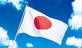 Доставка грузов морским транспортом из Японии