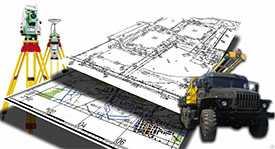 Комплексные инженерно-геодезические изыскания по созданию инженерно-топографических планов на незастроенной территории (1га) I уровень сложности