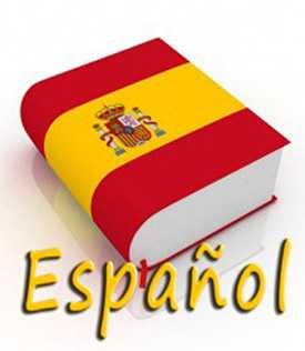 Письменный перевод с/на Испанский