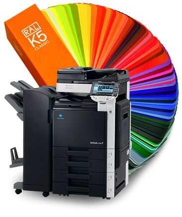 Оперативно цифровая печать от одного экземпляра