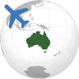 Авиаперевозка грузов Австралия-Беларусь