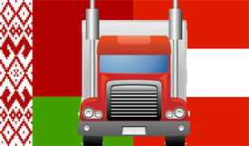 Автомобильные грузоперевозки Беларусь-Австрия
