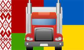 Автомобильные грузоперевозки Беларусь-Украина