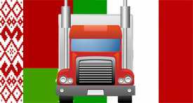 Автомобильные грузоперевозки Беларусь-Италия
