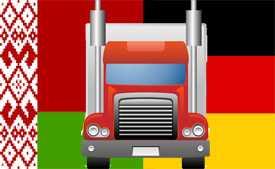Автомобильные грузоперевозки Беларусь-Германия