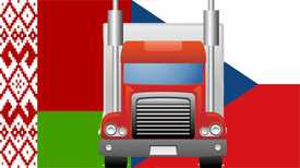 Автомобильные грузоперевозки Беларусь-Чехия