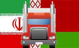 Автомобильные грузоперевозки Иран-Беларусь