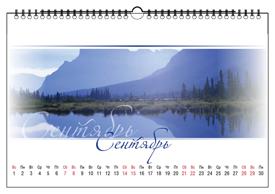 Печать календаря настенного перекидного, изготовление календаря настенного перекидного