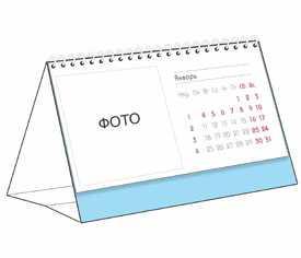 Печать календарей-домиков, изготовление календарей-домиков