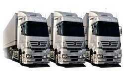 Лизинг грузовых автомобилей (под заказ клиента)