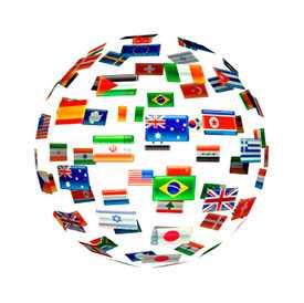 Международная регистрация промышленных образцов