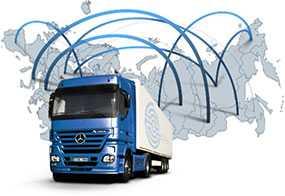 Повышение квалификации специалиста по организации международных автомобильных перевозок грузов