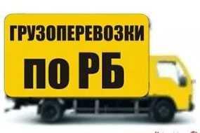 Повышение квалификации специалиста по организации внутриреспубликанских автомобильных перевозок грузов