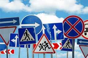 Повышение квалификации специалиста по безопасности дорожного движения