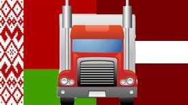 Автомобильные грузоперевозки Беларусь-Латвия