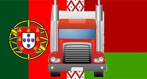 Автомобильные грузоперевозки Португалия-Беларусь