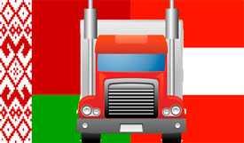 Комплектные грузоперевозки Беларусь-Австрия