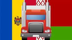 Автомобильные грузоперевозки Молдавия-Беларусь