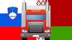 Комплектные грузоперевозки Словения-Беларусь