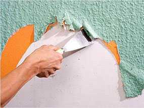 Снятие старых покрытий со стен и потолка