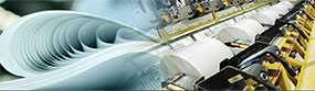 Модернизация бумажного производства