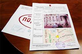 Получение паспорта наружной рекламы