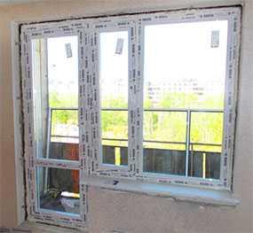 Монтаж балконных блоков из ПВХ