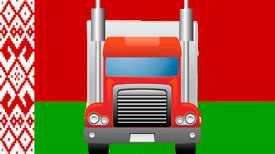 Грузоперевозки до 2-х тонн, по всей территории Республики Беларусь