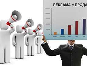 Планирование и создание (разработка) рекламных кампаний