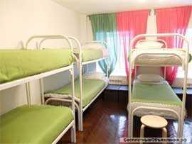 Предоставление койко-места в общежитии