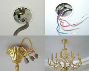 Установка (монтаж) светильника, люстры, бра