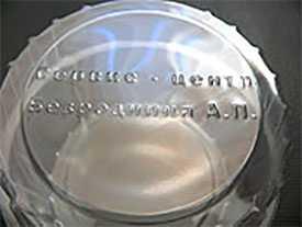 Нанесение логотипа на пластиковую упаковку
