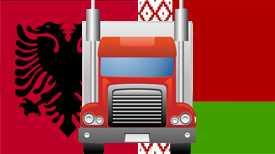 Автомобильные грузоперевозки Албания-Беларусь