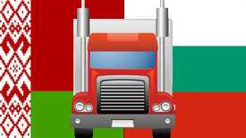 Комплектные грузоперевозки Беларусь-Болгария
