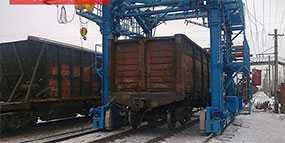 Техническое обслуживание грузовых вагонов