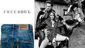 Оптовая торговля стоковой одеждой торговой марки FREESOUL