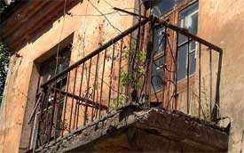 Определение степени износа здания (сооружения) или его частей